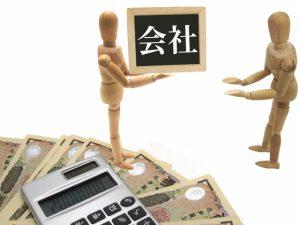 外国人労働者受け入れのリスクについて考える⇒労働単価が下がる=給料が安くなる