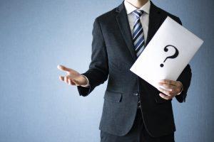 企業において使用者賠償責任保険がなぜ必要なのか?