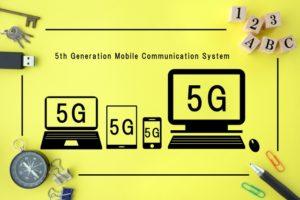 5G時代が到来すると、社会はどの様に変化するのか?