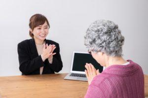 知っていましたか?~生命保険(終身保険)の支払い方法は毎月払い以外にもある~