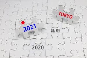 2021年にオリンピックは開催されるのか?