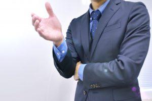 中小企業経営者はなぜ助成金活用が少ないのか?